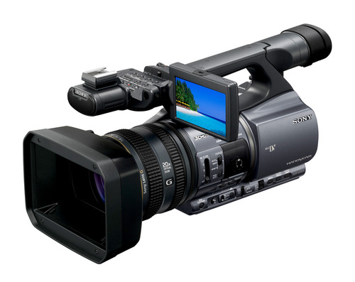 Product picture Sony DCR-VX2200E Service Manual & Repair Guide